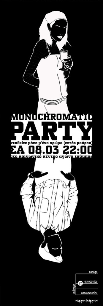 monochromatic party (mail)